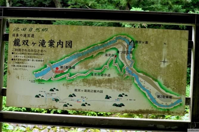 龍双ヶ滝の地図