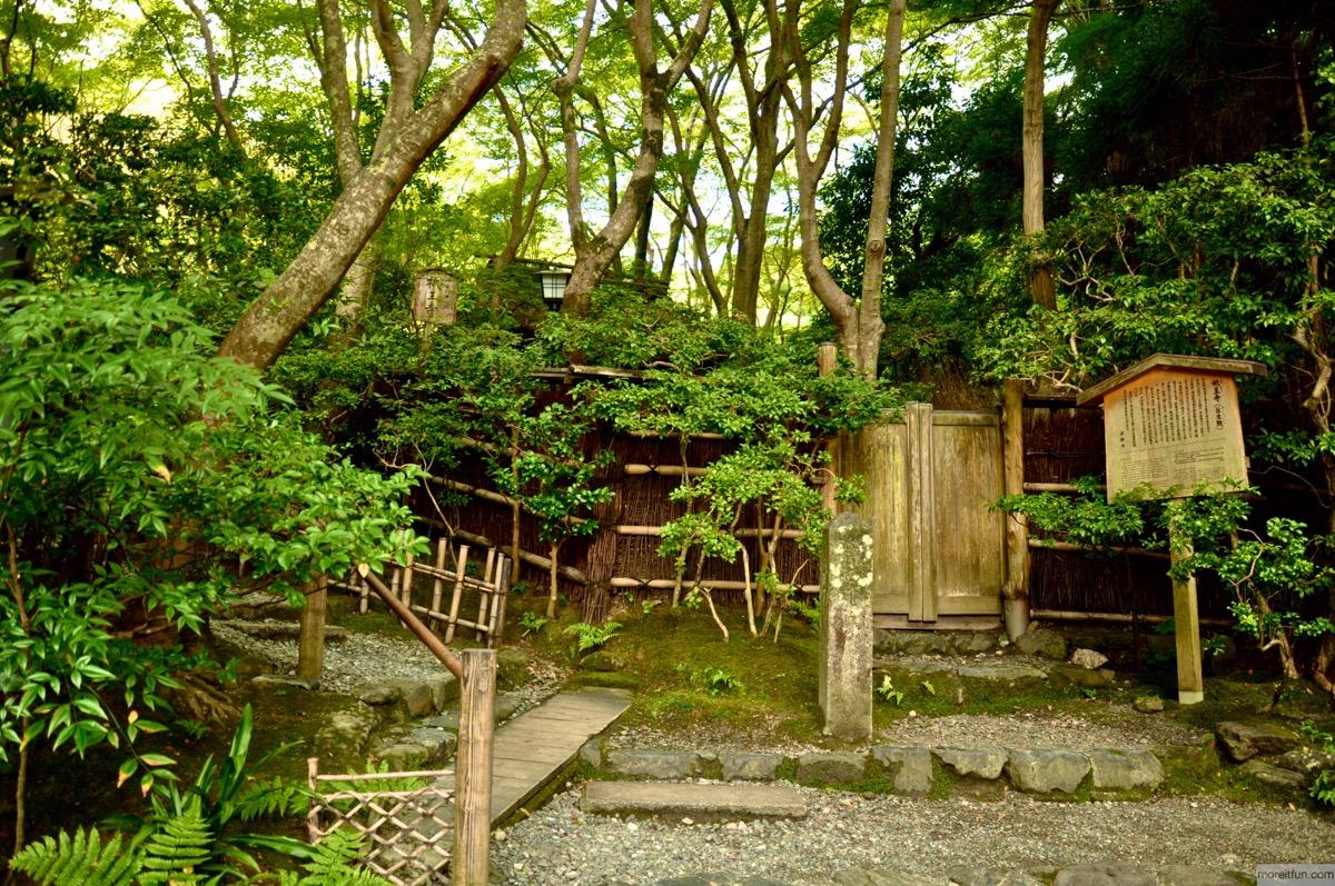 祇王寺の入り口