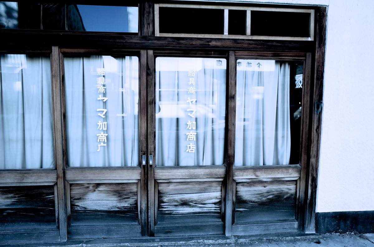 絵具商の店