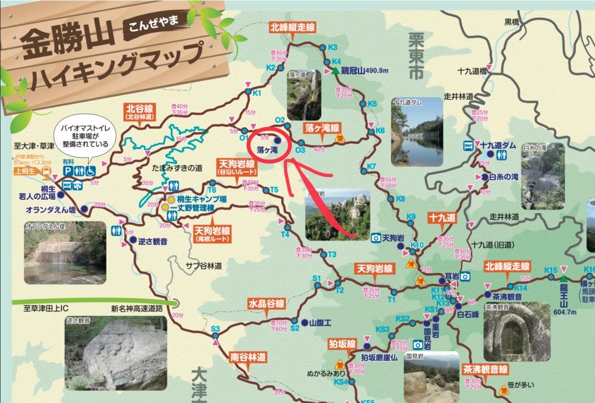 金勝アルプスハイキングマップ