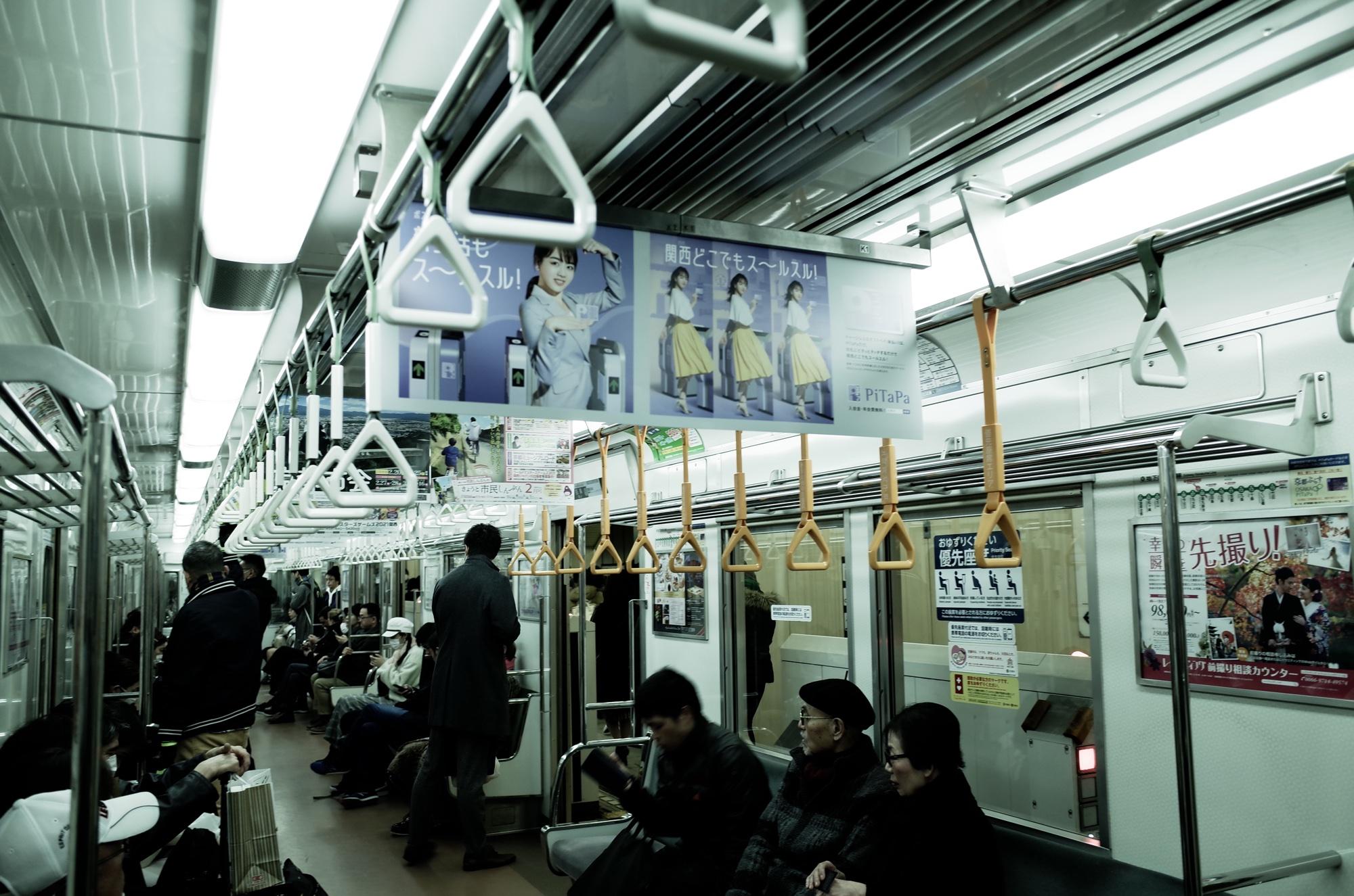 京都地下鉄の車内