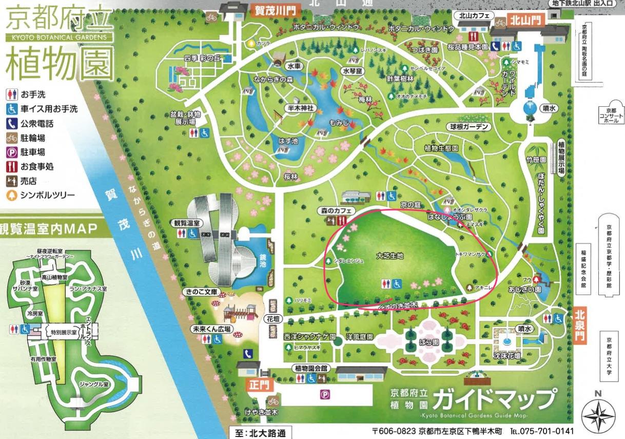 京都府立植物園の園内マップ